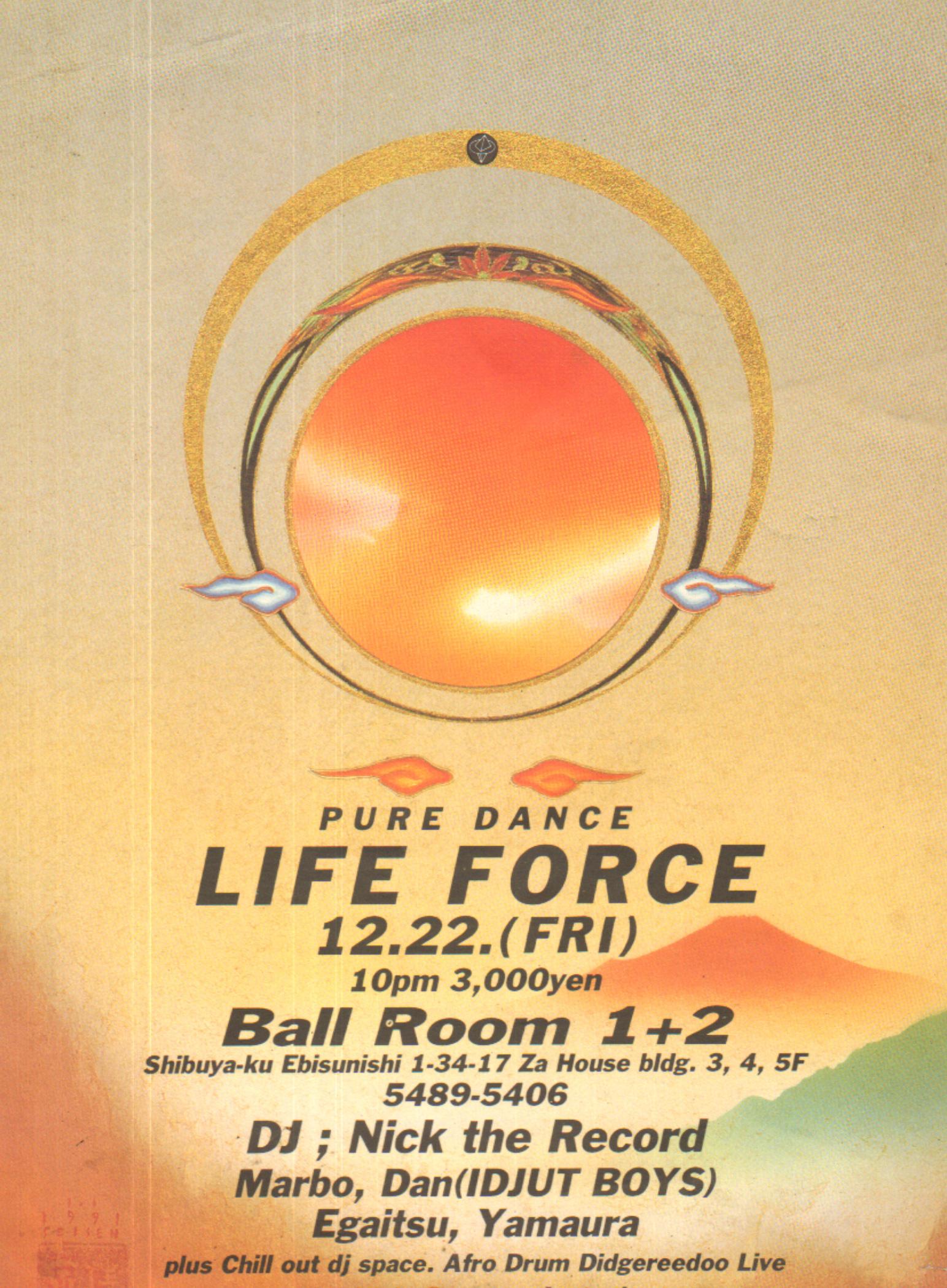 Nick The Record, Lifeforce, Japan, Story, Massa, Clubs, Japanese, Music